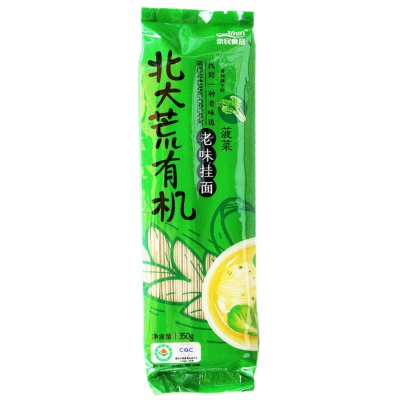 Beidahuang Organic Spinach Noodles 350g