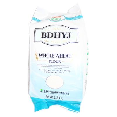 Bdhyj Qinmin Whole Wheat Flour 1.5kg