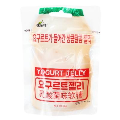 Orbit Lactobacillus Candy 50g