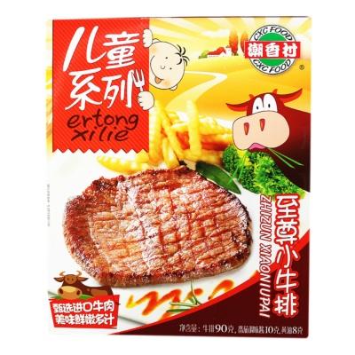 Cxc Extreme Steak 90g