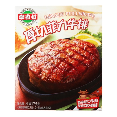 Cxc Thick Cut Fillet Steak 175g