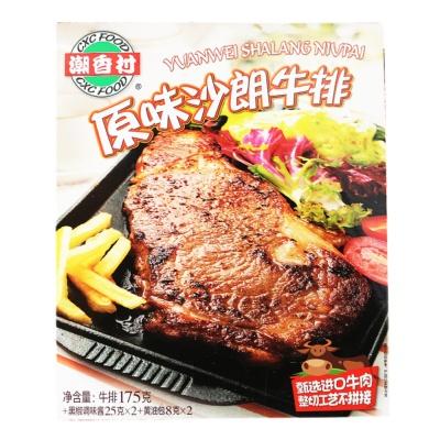 Cxc Original Sirloin Steak 175g