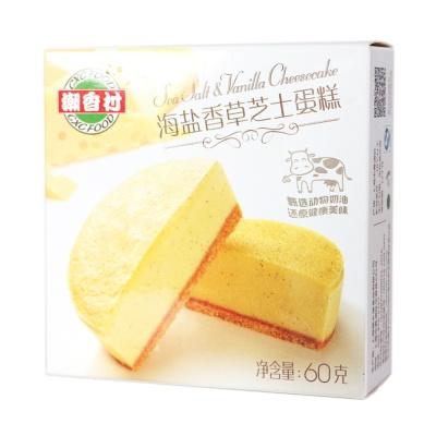 Sea Salt Vanilla Cheesecake 60g