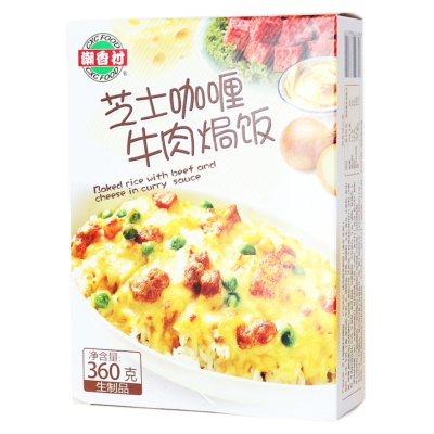 Cheese Curry Beef Baked Rice(Frozen) 360g
