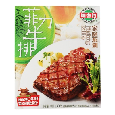 Cxc Fillet Steak 130g