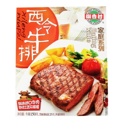 Cxc Sirloin Steak 150g