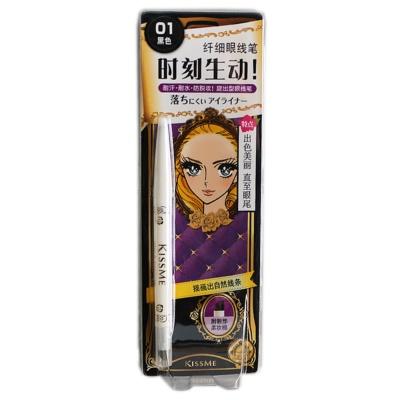 Kissme Quick Eyeliner 01 Black 1p