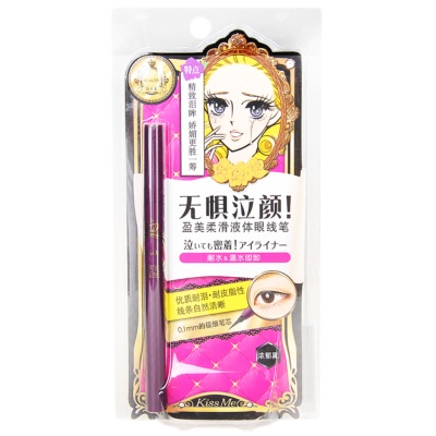 Kissme Smooth Liquid Eyeliner 0.4ml