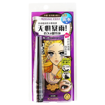 Kissme Impact Liquid Eyeliner Rich Black (Super Water Proof) 1p