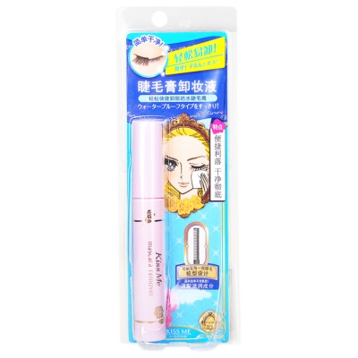 Kissme Mascara Remover 6ml