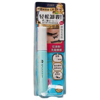 奇士美花盈美蔻睫毛膏专用快速卸妆液 6.6ml