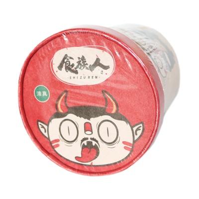 Shizuren Spicy Hot And Sour Vermicelli 130g