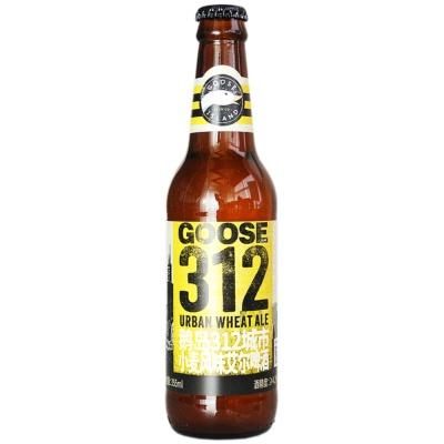 鹅岛312城市小麦风味艾尔啤酒 355ml