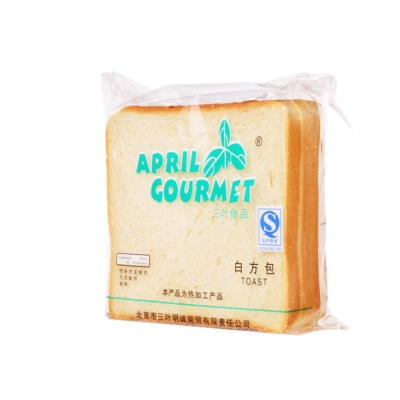 April Gourmet Toast