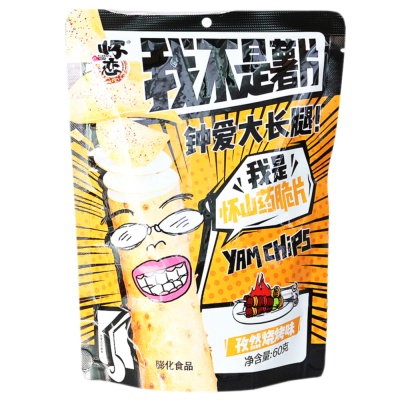 Yam Chips Cumin & Barbecue Flavor 60g