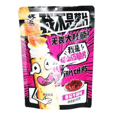 Yam Crispy Tomato Sirloin Flavor 60g