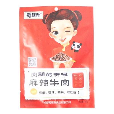 Intones Incense Spicy Flavor Beef 88g