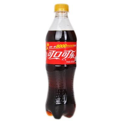 可口可乐 500ml