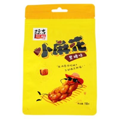Chenji Small Fried Dough Twists (Black Sugar) 118g