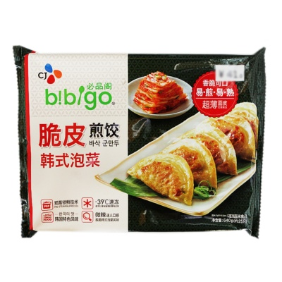 Bibigo Korean Kimchi Fried Dumplings 640g