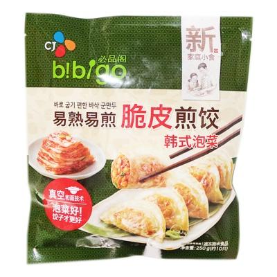 Bibigo Fried Dumplings(Kimchi) 250g