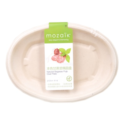 Mozaik Natural Bagasse Pulp Oval Plate 23cm