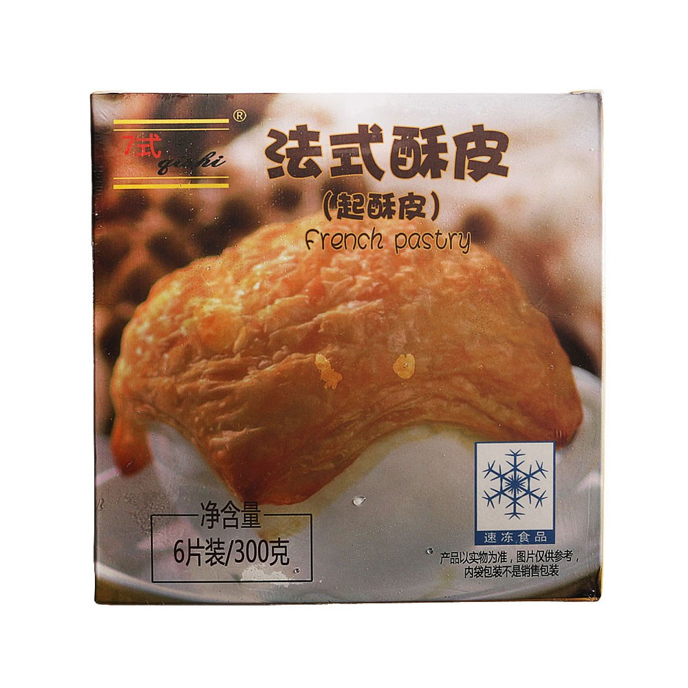 QiShi French Pastry 300g