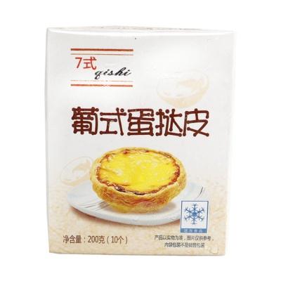Qishi Egg Tart Skin 10p