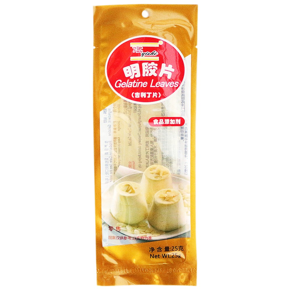 Qishi Gelatine Leaves 25g