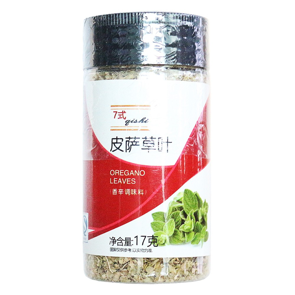 Qishi Oregano Leaves 17g