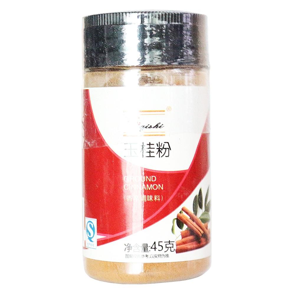 Qishi Ground Cinnamon 45g