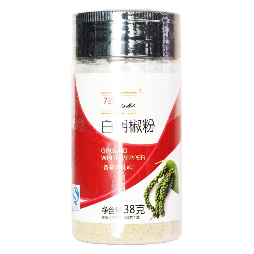 Qishi Ground White Pepper 38g
