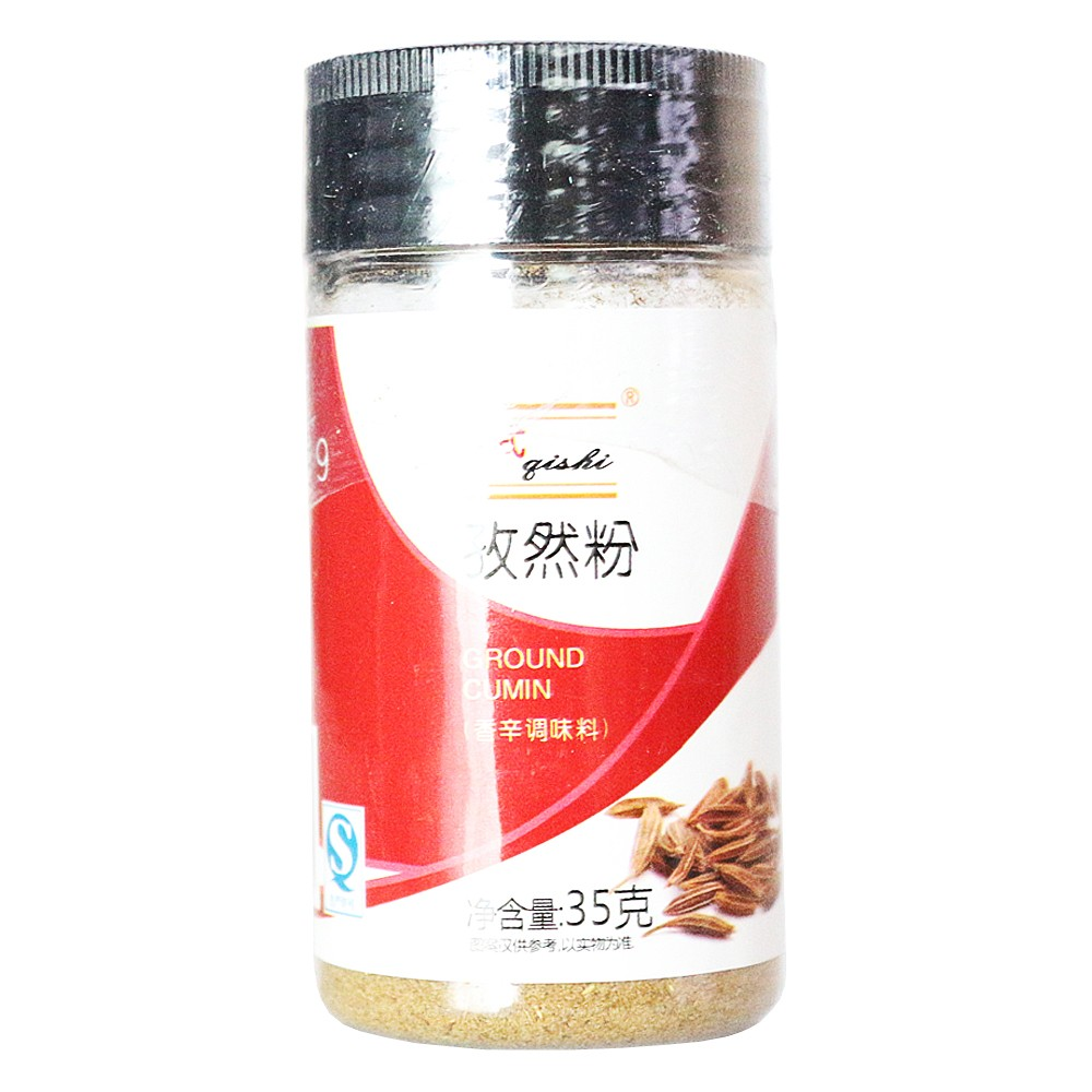 Qishi Ground Cumin 35g