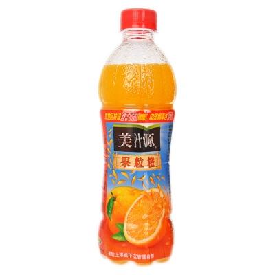 Minute Maid Orange Juice 450ml