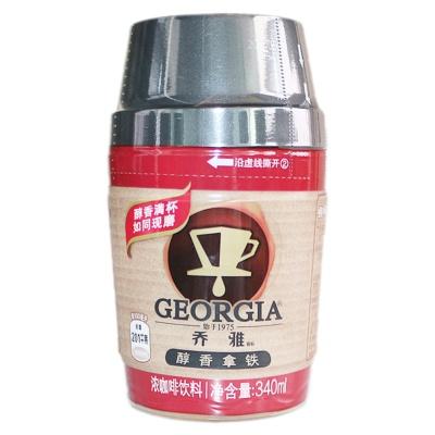 Georgia Latte Coffee 340ml