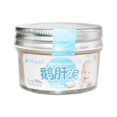 (Adelheid Baby Gras Sauce) 80g