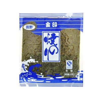 Toasted Nori Seaweed 20g
