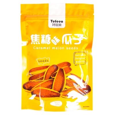Tefeeo Caramel Melon Seeds 100g