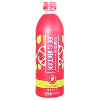 Vibrant Forest Pomegranate Green Tea 500ml