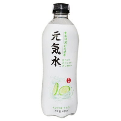 Vibrant Forest Cucumber Flavored Soda 480ml