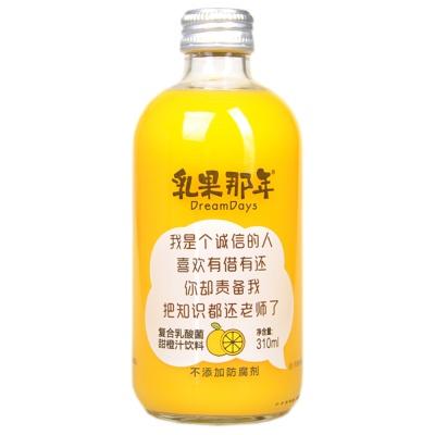 Dream Days Orange Juice Drink 310ml