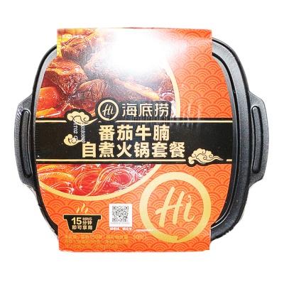 Hi Tomato Burdock Self-cooking Hot Pot 365g