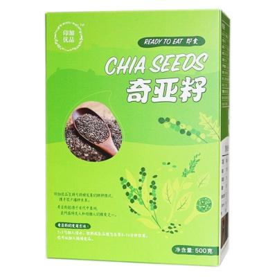 Inka Nutrition Chia Seeds 500g