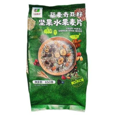 Quinoa & Chia Seeds Fruit Muesli 650g