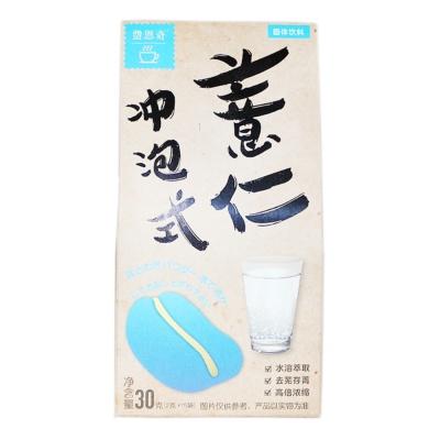 Coix Lacryma-jobi L. Solid Drink 30g