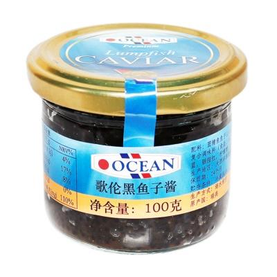 Ocean Lumpfish Caviar(Black) 100g