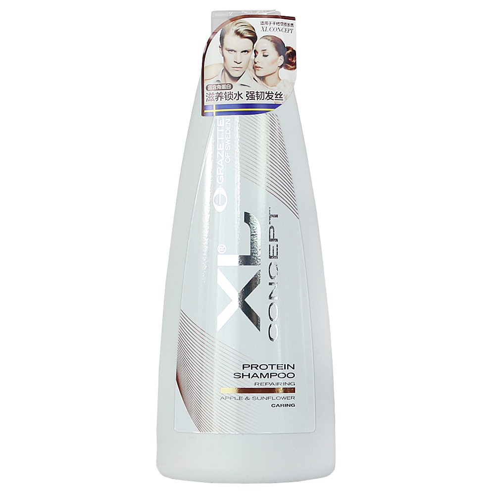 Grazette Repair Nourishing Shampoo 400ml