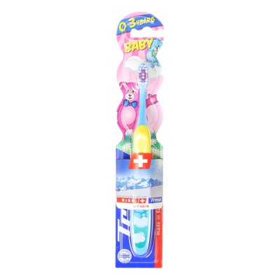 Trisa Baby Soft-bristle Toothbrush (0-3 years)