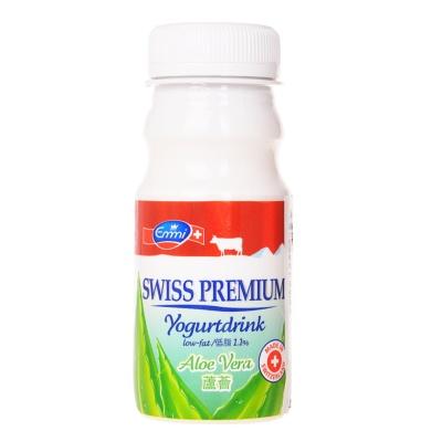 Emmi Swiss Premium Yoghurt Drink (Aloe Vera) 100ml