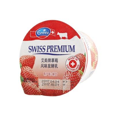 Emmi Swiss Premium Yoghurt Strawberry 100g